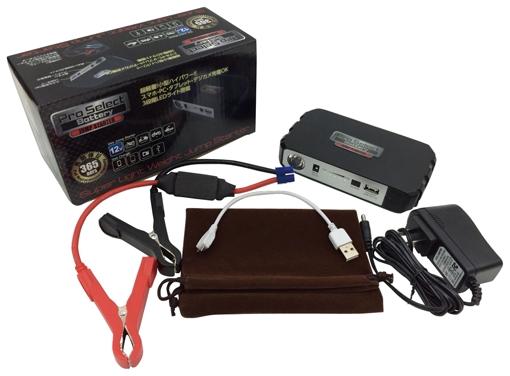 プロセレクトバッテリー Pro Select Battery 充電器 超軽量ジャンプスターター