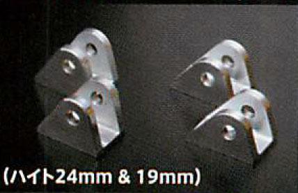 SANCTUARY KOUGA サンクチュアリーコウガ その他サスペンションパーツ ローハイトサスマウント サイズ:24mm