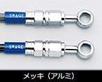 SWAGE-LINE スウェッジライン フロント ブレーキホースキット ホースの長さ:標準 ホースカラー:クリアーコーティング ZX-6R ZX-6RR