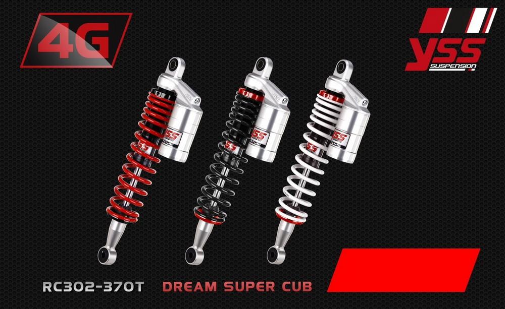 YSS ワイエスエス リアサスペンション リアショック【Gシリーズ】 スプリングカラー:レッド Dream Super Cub