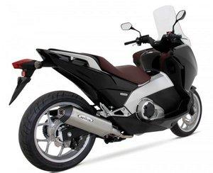全日本送料無料 REMUS レムス Sportexhaust スリップオンマフラー Integra 700, レンタル貸衣装なな 17491e2a