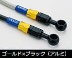 SWAGE-LINE スウェッジライン フロント ブレーキホースキット ホースの長さ:200mmロング ホースカラー:ブラックスモーク CRF250 RALLY[MD44](17-18 ABS無し)