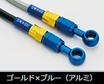SWAGE-LINE スウェッジライン フロント ブレーキホースキット ホースの長さ:100mmロング ホースカラー:クリア CRF250 RALLY[MD44](17-18 ABS無し)