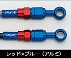 SWAGE-LINE スウェッジライン フロント ブレーキホースキット ホースの長さ:50mmロング ホースカラー:クリア CRF250 RALLY[MD44](17-18 ABS無し)