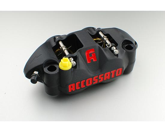 ACCOSSATO アコサット 鍛造レーシング ブレーキキャリパー PZ002