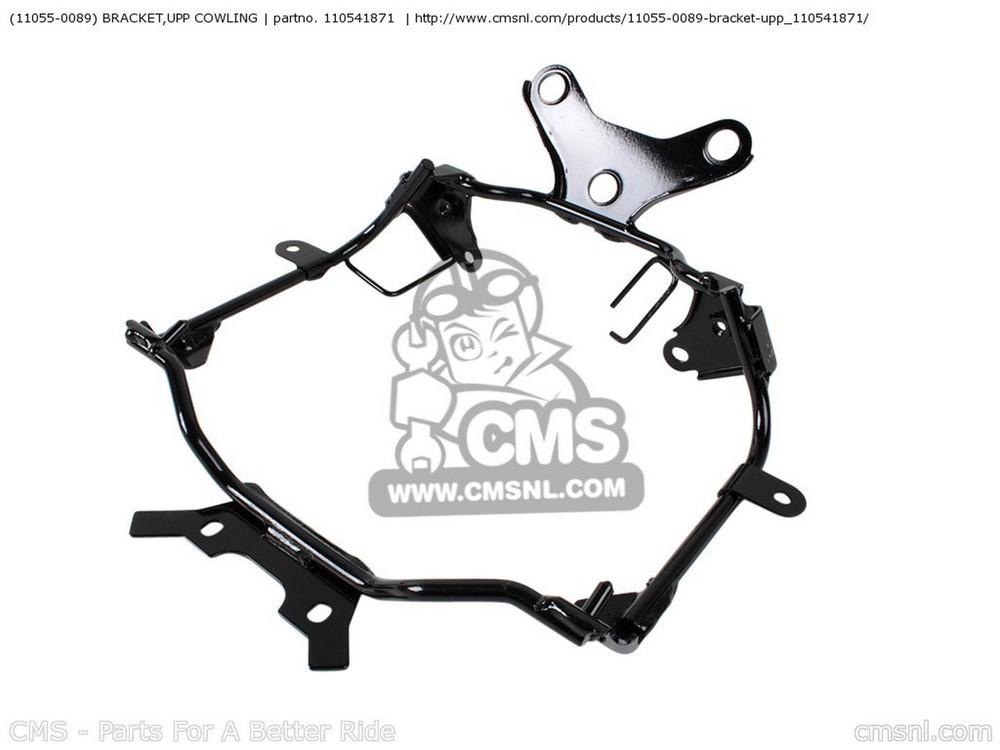 CMS シーエムエス その他外装関連パーツ (110550089) BRACKET,UPP COWLING ZR1000B7F Z1000 2007 USA
