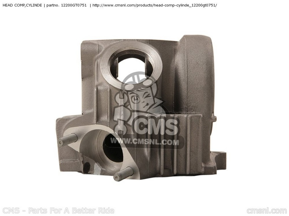 CMS シーエムエス その他エンジンパーツ HEAD COMP,CYLINDE C90ST CUB 2000 (Y) MEXICO / CSW