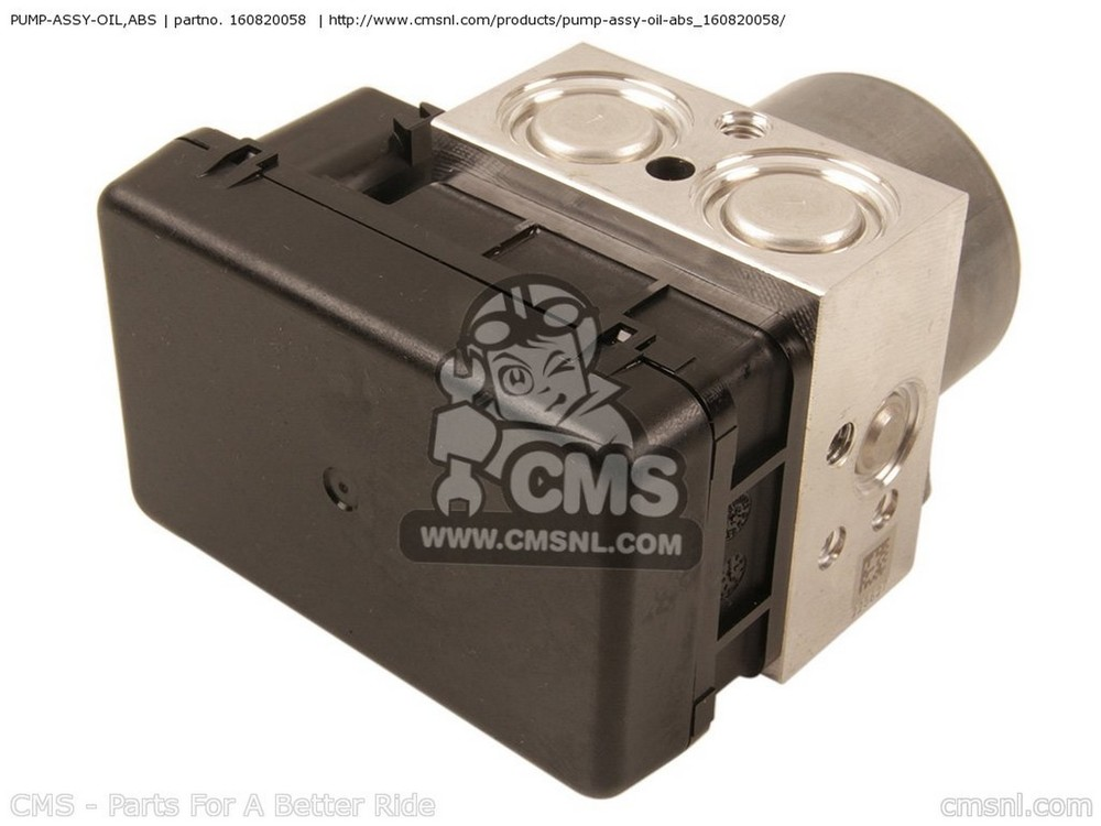 CMS シーエムエス オイルポンプ・フィラーキャップ・オイル関連パーツ PUMP-ASSY-OIL,ABS