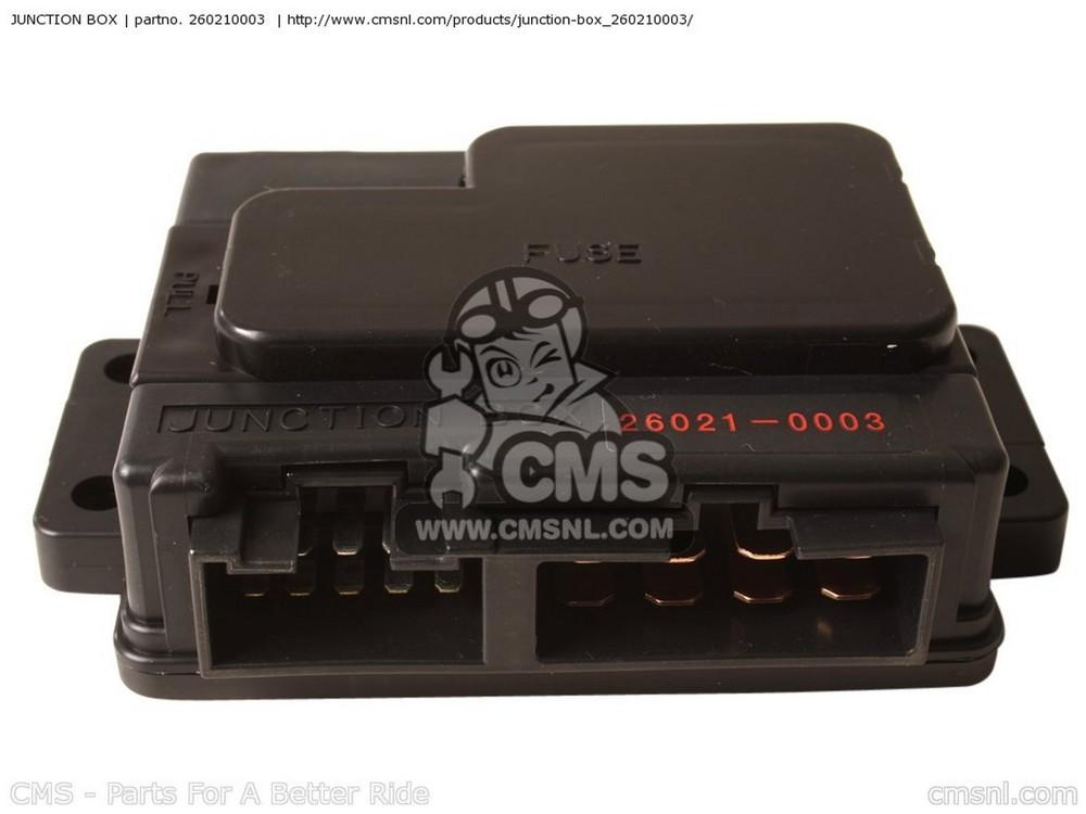 CMS シーエムエス その他電装パーツ (260210057) JUNCTION BOX