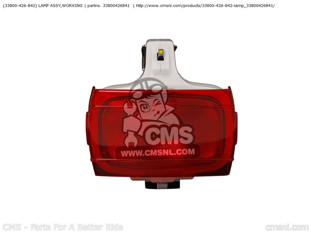 CMS シーエムエス その他灯火類 (33800426842) LAMP ASSY,WORKING
