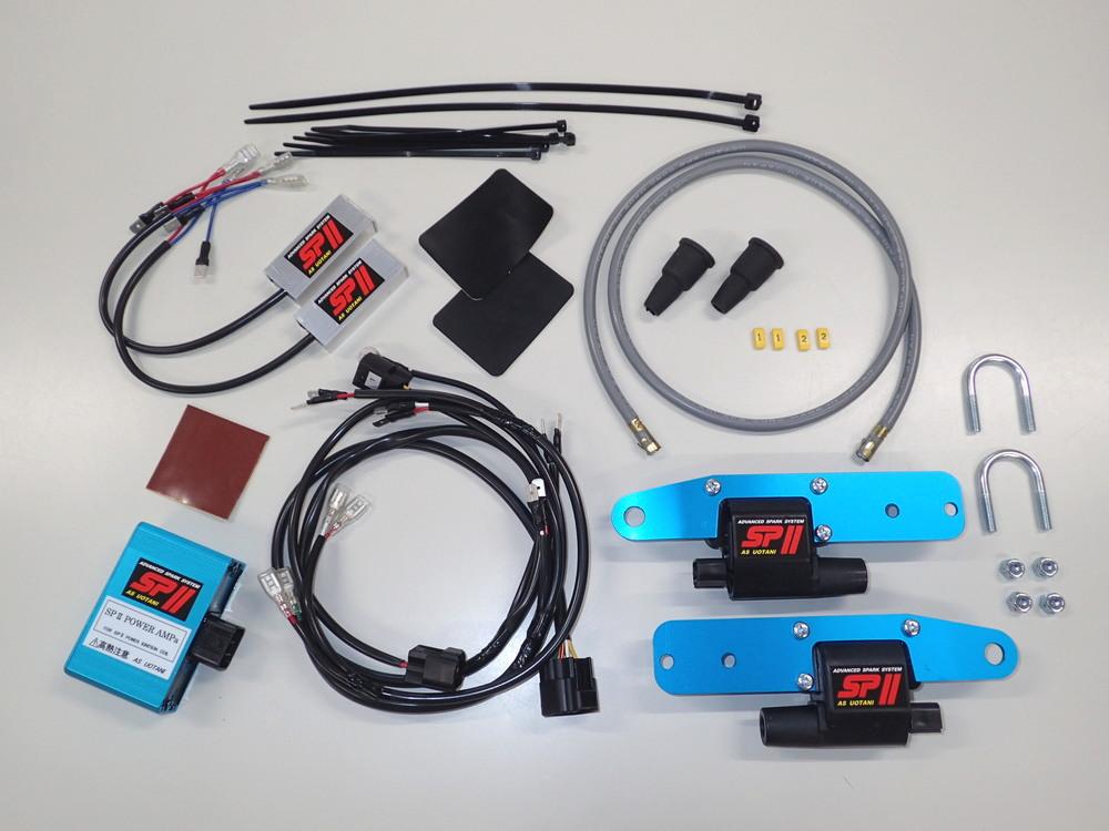 【在庫あり】ASウオタニ AS UOTANI イグニッションコイル・ポイント・イグナイター関連 SP II ハイパワーコイルセット(ボルトオン) YZF-R25