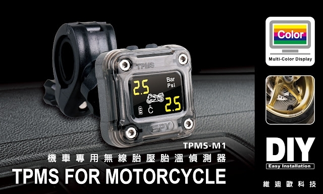 VIDEOTEK ビデオテック その他グッズ バイク用外付けタイヤ空気圧監視システム トライク用