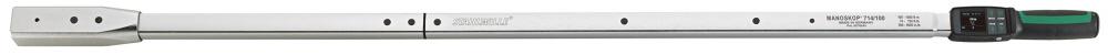 STAHLWILLE スタビレー デジタル形トルクレンチ デジタルトルクレンチ (96500100)