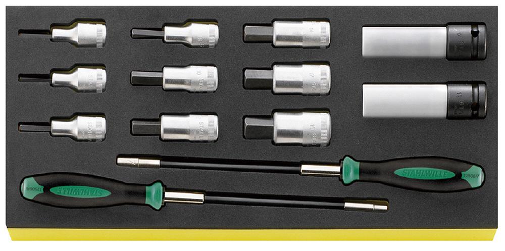 STAHLWILLE スタビレー セット工具 ソケットセット (96830163)