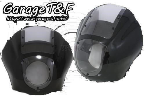 ガレージT&F ビキニカウル・バイザー フェアリングカウルKIT カラー:クリアースクリーン スティード400 スティード400 VSE
