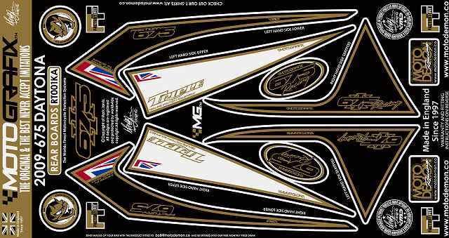 【ポイント5倍開催中!!】MOTOGRAFIX モトグラフィックス ステッカー・デカール ボディーパッド カラー:ブラック/ゴールド DAYTONA675 09-