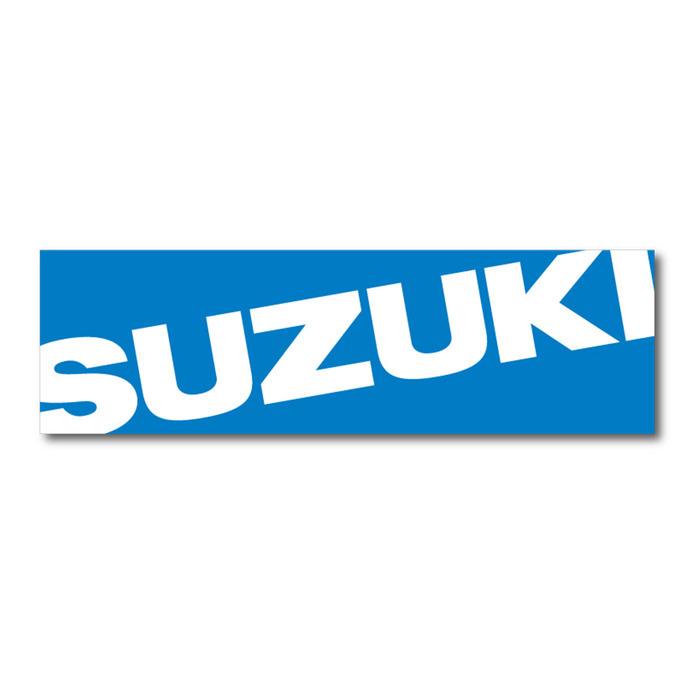 US SUZUKI 北米スズキ純正アクセサリー その他グッズ Banner カラー:BLU/3'x10'