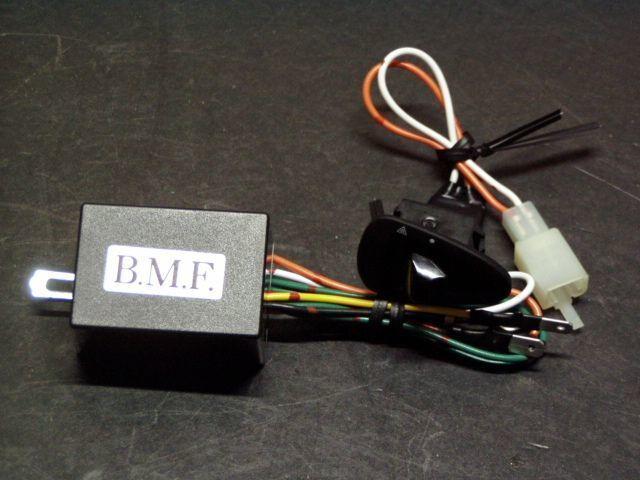 ビームーンファクトリー B-MOON FACTORY デジタルハザード/スイッチセット リード125