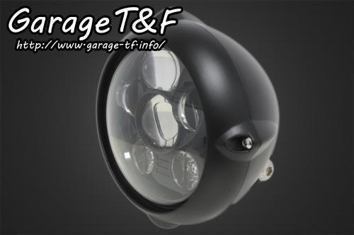 ガレージT&F ヘッドライト本体・ライトリム/ケース 5.75インチビンテージヘッドライト プロジェクターLED仕様 カラー:ブラック タイプ:リング付き