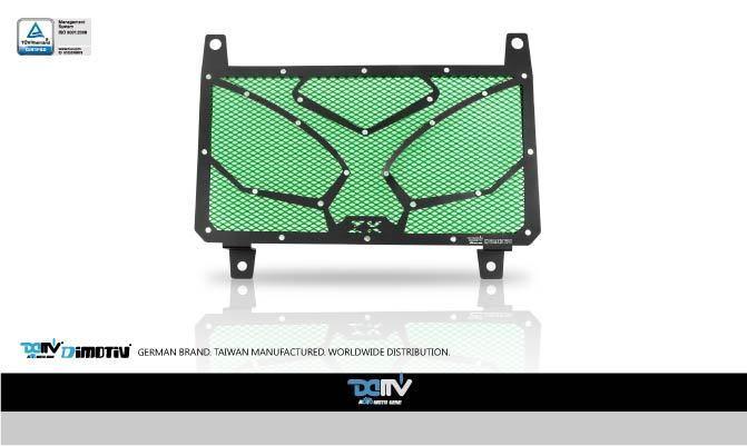 Dimotiv ディモーティヴ コアガード ラジエーターガードスペシャル(Radiator Guard - Special) カラー:Dark Green Ninja 250R 08-16、Ninja 300 (ZX-300R) 13-16