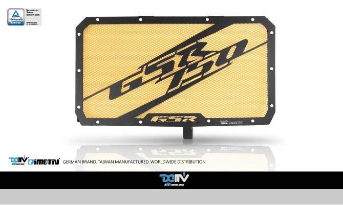 Dimotiv ディモーティヴ コアガード ラジエーターガードスペシャル(Radiator Guard - Special) カラー:Gold GSR 750 11-16