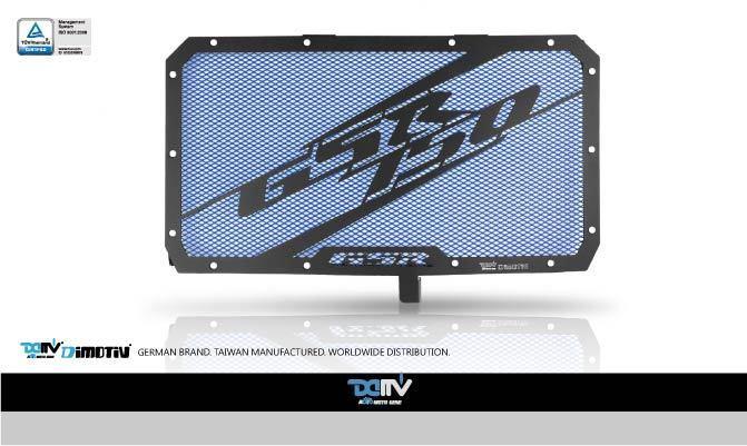Dimotiv ディモーティヴ コアガード ラジエーターガードスペシャル(Radiator Guard - Special) カラー:Blue GSR 750 11-16