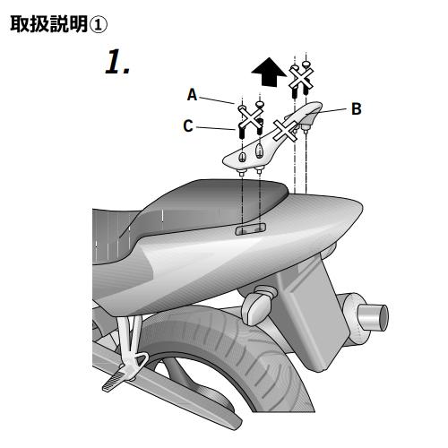 SHAD シャッド バッグ・ボックス類取り付けステー トップマスターフィッティングキット CBR600F (99-09)