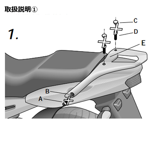 SHAD シャッド バッグ・ボックス類取り付けステー トップマスターフィッティングキット TDM900 (02-13)