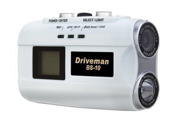 アサヒリサーチ オンボードカメラ Driveman BS-10 [ドライブマン ビーエス テン] カラー:ホワイト