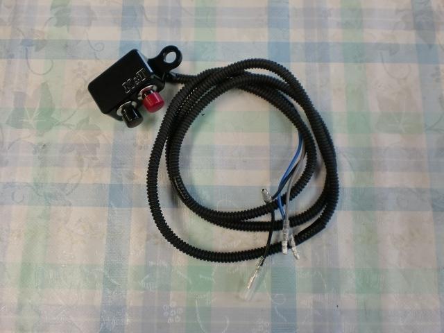 K&T ケイアンドティー ハンドルスイッチ Negotiator-I用プログラム変更スイッチおよび回転リミッター用スイッチボックス