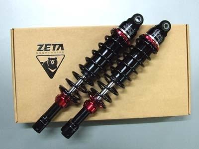 ADVANCEPro アドバンスプロ リアサスペンション ZETA トリシティ125用 倒立単筒モノチューブ・N2ガス封入式リアショックアブソーバー タイプ:ソフト 長さ:345mm(標準) トリシティ125 トリシティ155