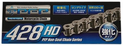 PFP ピーエフピー ドライブチェーン 520FHX-110L