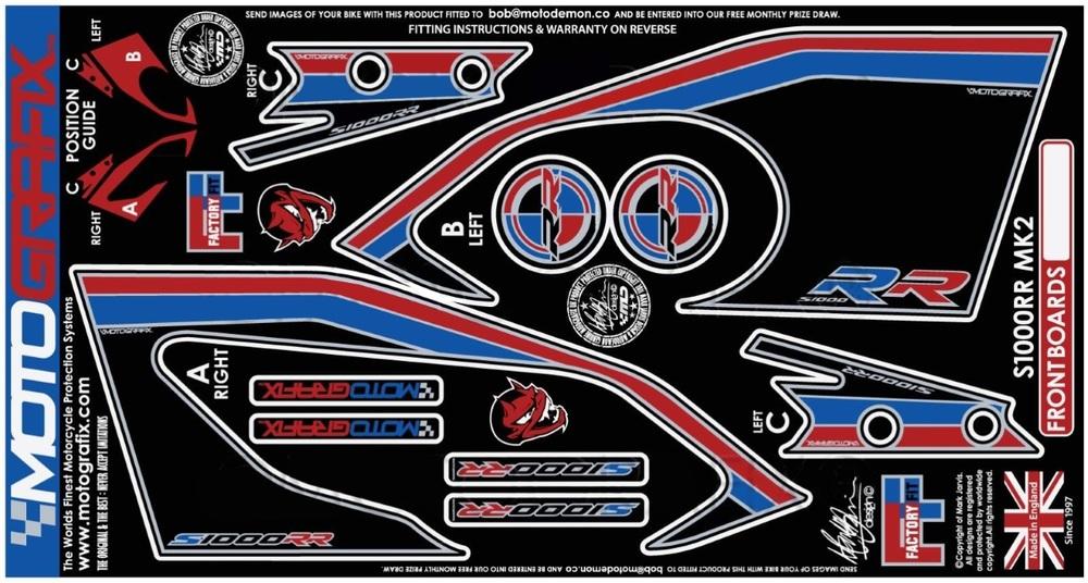 【ポイント5倍開催中!!】MOTOGRAFIX モトグラフィックス ステッカー・デカール ボディーパッド S1000RR 15-