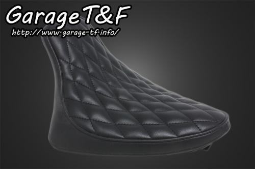 ガレージT&F シート本体 ダイヤシート ドラッグスター400 ドラッグスター400クラシック