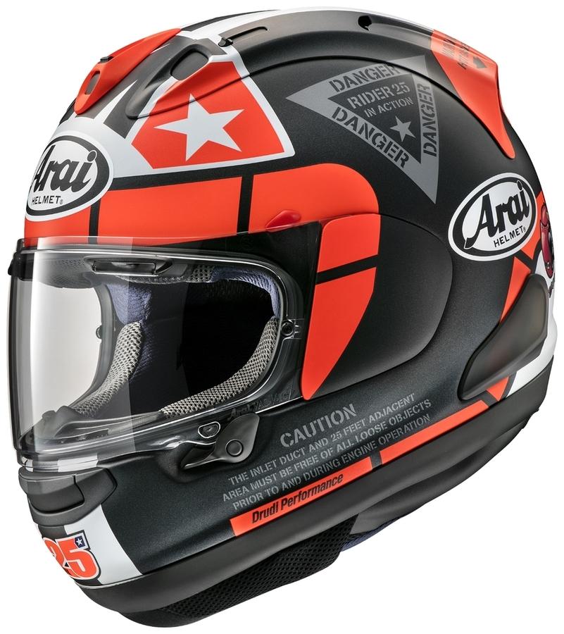 【クーポン配布中】Arai アライ フルフェイスヘルメット RX-7X MAVERICK GP2 [アールエックス マーベリック GP2] ヘルメット サイズ:XS(54cm)