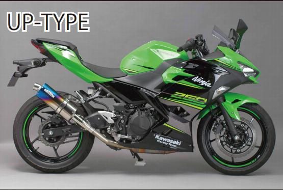 SANSEI RACING サンセイレーシング ZNIC [ジニック] オーバルスリップオンマフラー サイレンサー:OVALチタン(陽極酸化) Ninja250 18 Ninja400 18