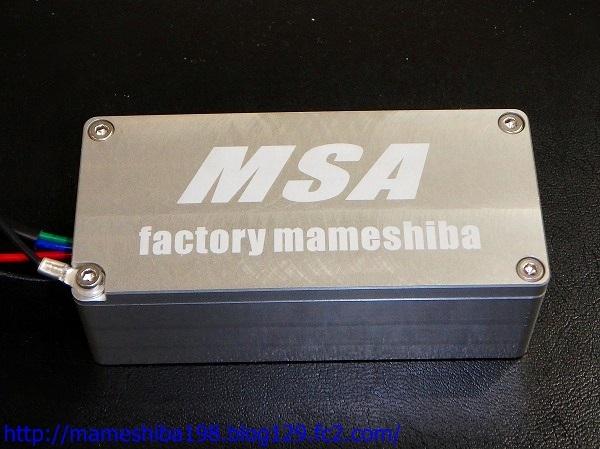 ファクトリーまめしばMameshiba CDIリミッターカット マルチスパークアンプ ファクトリーまめしば Mameshiba 全国どこでも送料無料 引出物 MSA