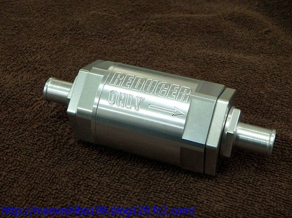 高い素材 ファクトリーまめしば GSX-R1100 Mameshiba 減圧バルブ類 GSF1200 レデューサー:クワッドリード GSF1200 GSX-R1100 GSX-R750 GSX-R750 バンディット1200, 整備工具のストレート:357fc070 --- hortafacil.dominiotemporario.com