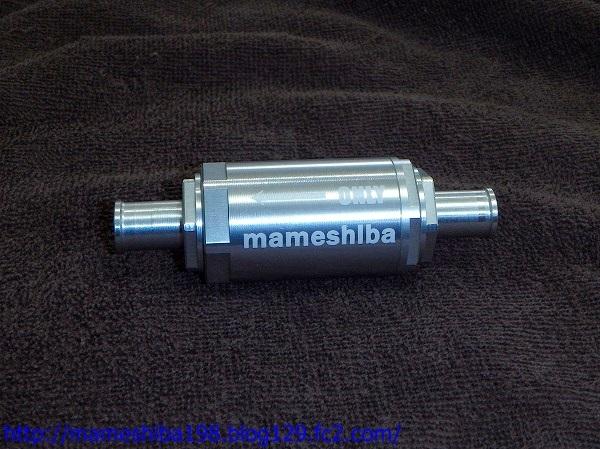 ファクトリーまめしば Mameshiba レデューサー:ツインリード GSX-R750 GSX-R1100 GSF1200 バンディット1200