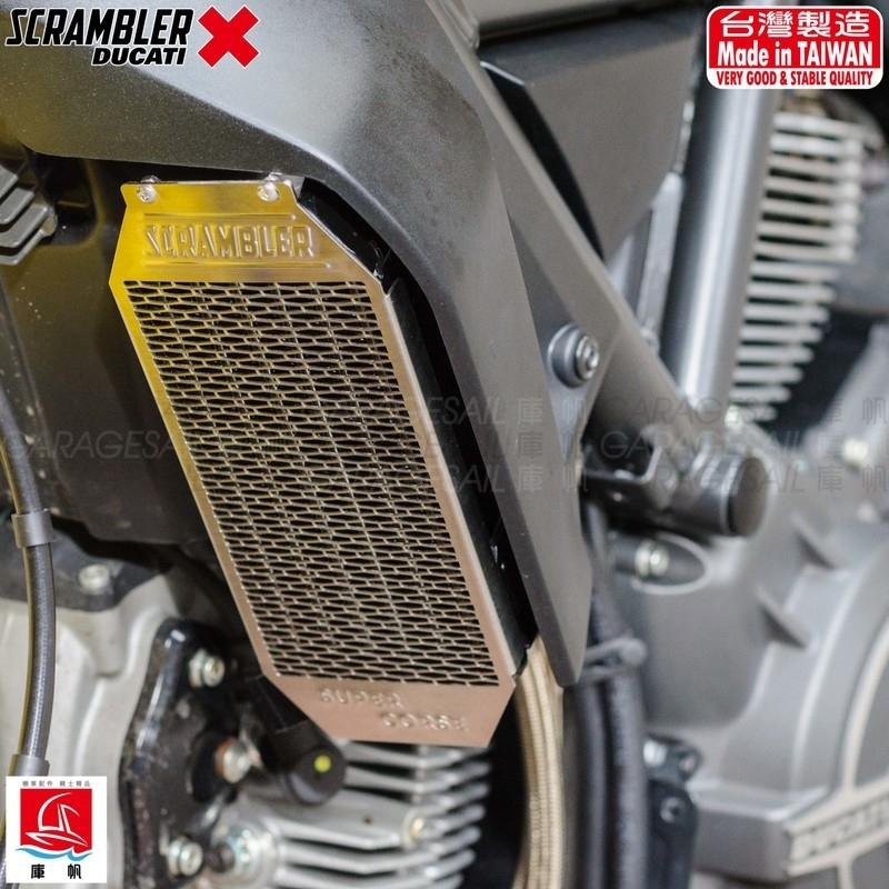 GarageSaiL ガレージセイル コアガード Oil cooler Guard COLOR:BRUSHED METAL SILVER SCRAMBLER SCRAMBLER CLASSIC SCRAMBLER ICON