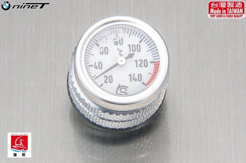 GarageSaiL ガレージセイル 油温計・水温計 Oil temperature gauge COLOR:ANODIZED SILVER RnineT