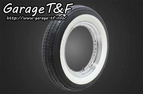 ガレージT&F unilli(ユナリ) ビンテージタイヤ 15×5.00 イントルーダークラシック400