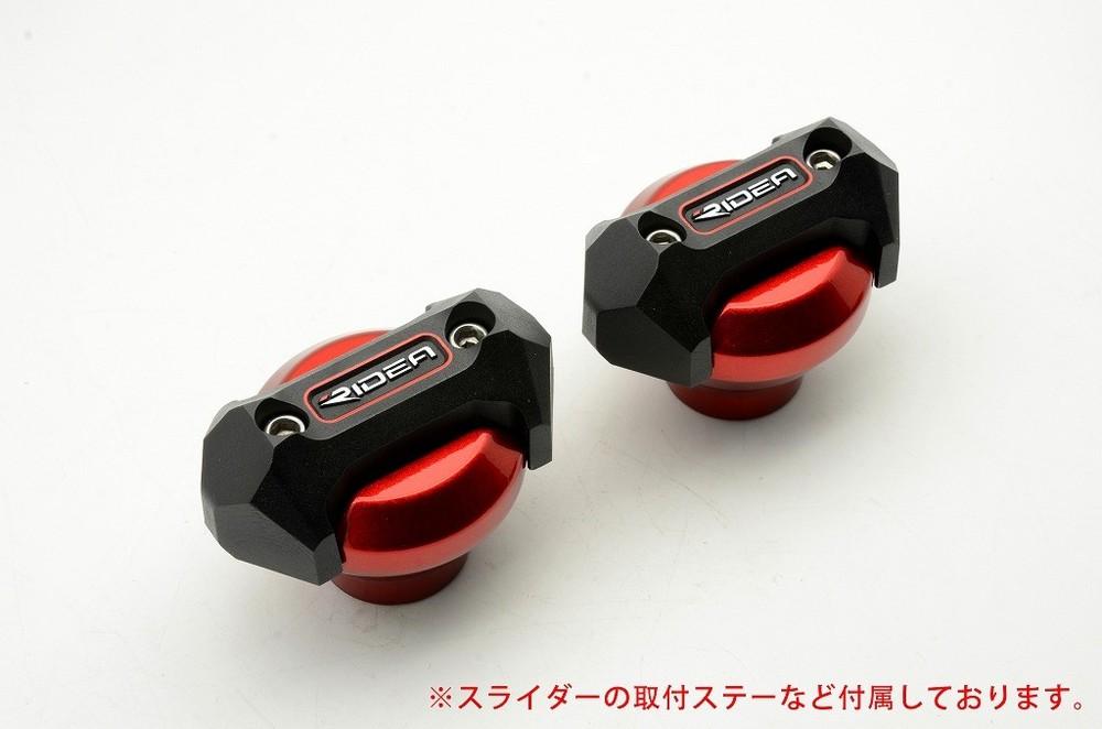 リデア ガード・スライダー RIDEA フレームスライダー メタリックタイプ カラー:レッド G310R