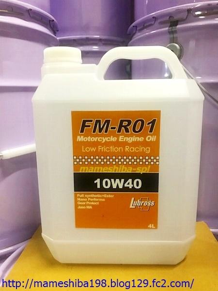 ファクトリーまめしば Mameshiba まめしばオリジナルエンジンオイル FM-R01 4サイクル車