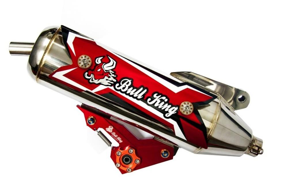 Bull King Exhaust ブルキングエキゾースト スリップオンサイレンサー