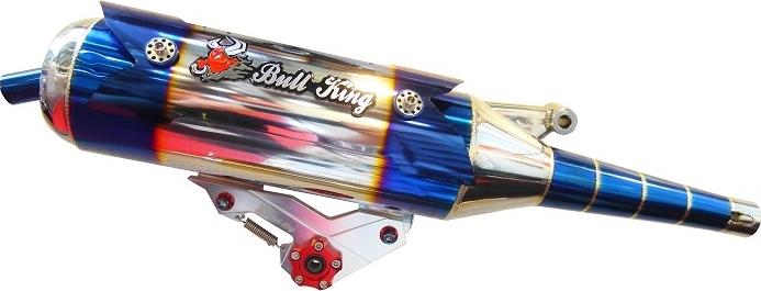 Bull King Exhaust ブルキングエキゾースト スリップオンマフラー エキゾーストシステム ヒートシールドスタイル:Titanium plating ブラケットカラー:Red ブラケットリングカラー:Orange CYGNUS X