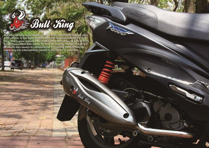 Bull King Exhaust ブルキングエキゾースト スリップオンマフラー ヒートシールド付き エキゾーストシステム RACING 180