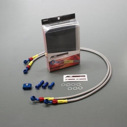<title>安売り AC PERFORMANCE LINEACパフォーマンスライン ブレーキホースクラッチホース 車種別ボルトオン ブレーキホースキット LINE ACパフォーマンスライン NC750X</title>