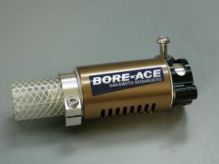 BORE ACE ボアエース アルミブリーザーフィルターセット SR