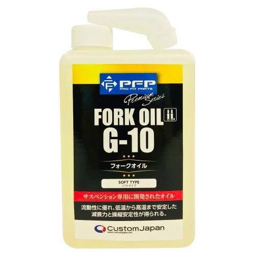 PFPピーエフピー サスペンションオイルフォークオイル ランキングTOP5 フォークオイル 超特価 G10 PFP ピーエフピー